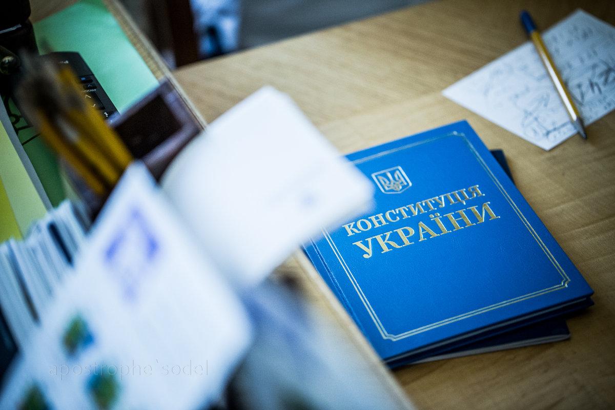 Реформирование Основного закона зависит от внешних факторов