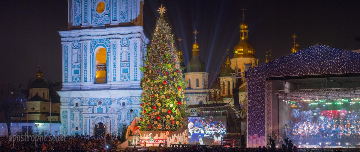 Фоторепортаж из центра столицы
