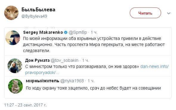 Підірваний «міністр ДНР» хотів посісти «трон» ватажка терористів Захарченка,— МВС