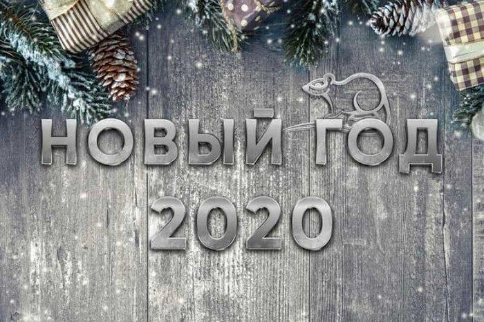 картинки с новым годом 2020 красивые мерцающие