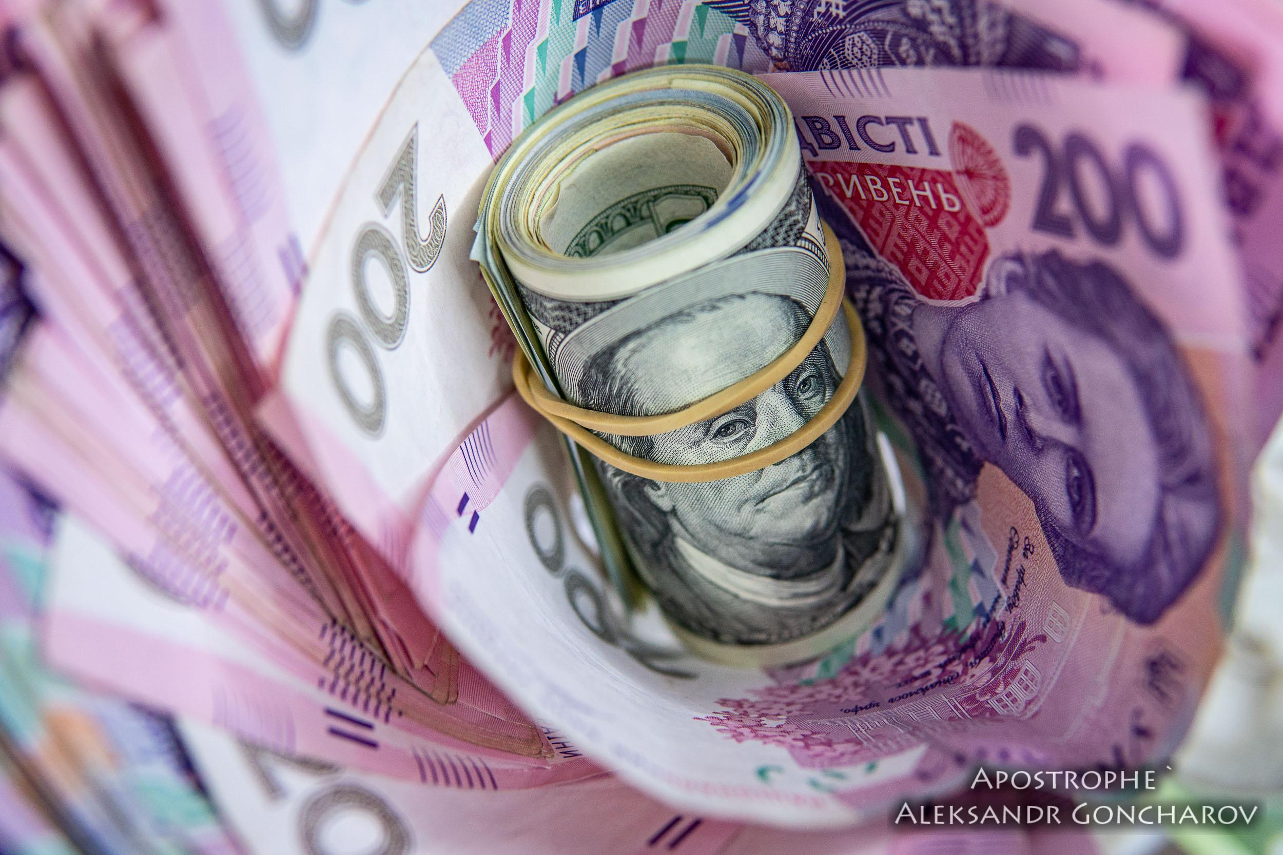 Недооцененная гривна: каких сюрпризов ждать от доллара в 2020 году