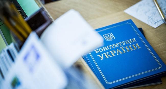 Анастасия Галушка о специфике конституционной реформы в Украине