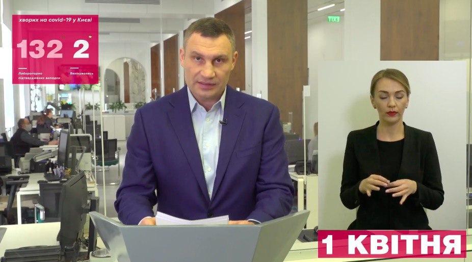Заболел даже младенец: обнародована тревожная статистика по коронавирусу в Киеве