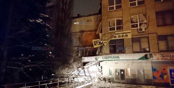 Новости России - В России произошел новый обвал здания - Смотреть ... 47e804c0ac8