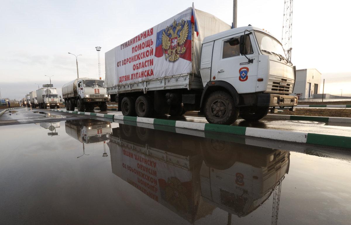 """Доставка российских """"гуманитарных конвоев"""" на оккупированную территорию может быть прекращена"""