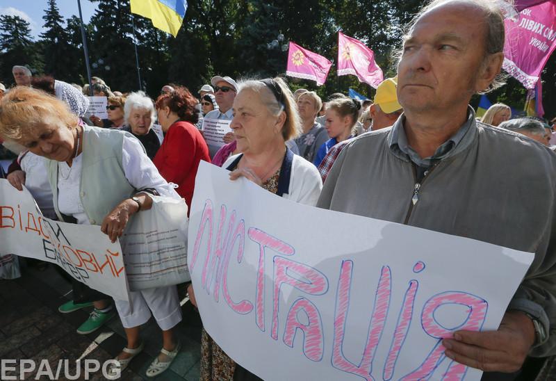 Общественные активисты недовольны результатами люстрации в Генпрокуратуре и намерены довести дело до конца