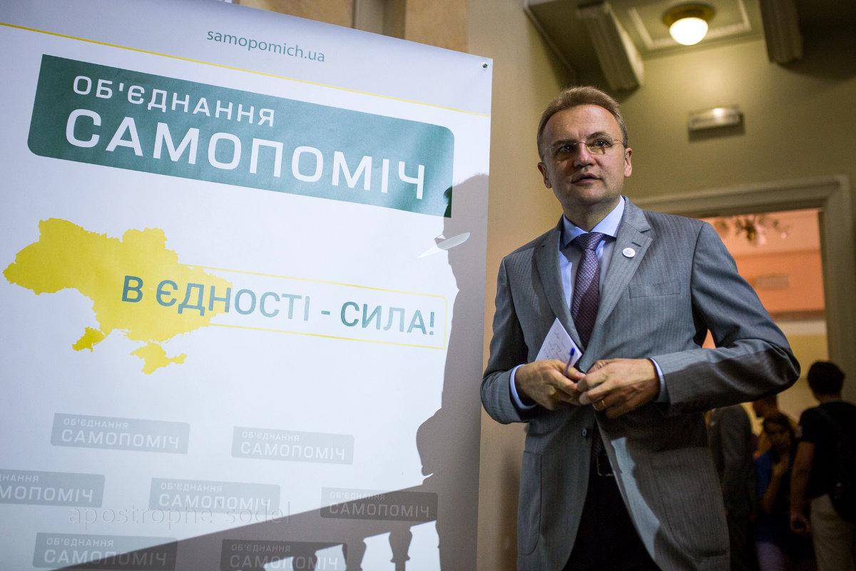 Как львовский опыт может быть полезен всей Украине
