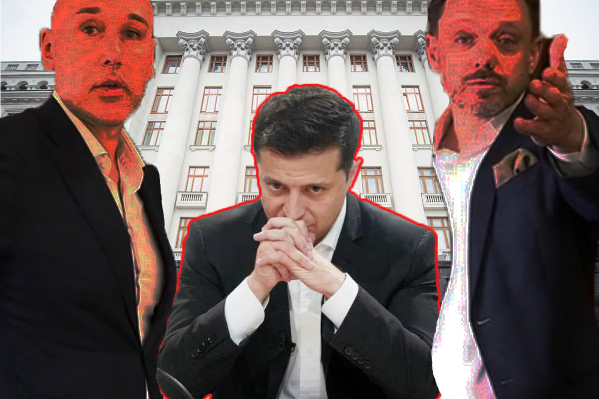 """Бег по пенькам: к чему приведут """"кумовские"""" традиции в команде Зеленского"""