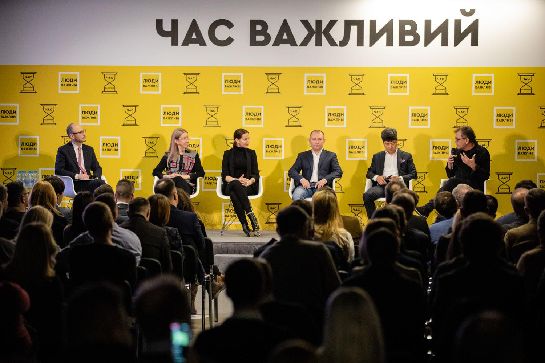 У Києві пройшла друга зустріч лібералів