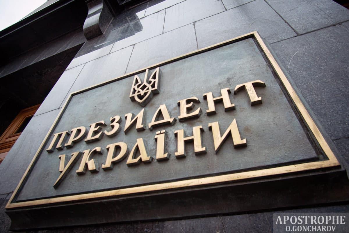 Санкции против олигархов: Офис Зеленского ввязывается в опасную игру