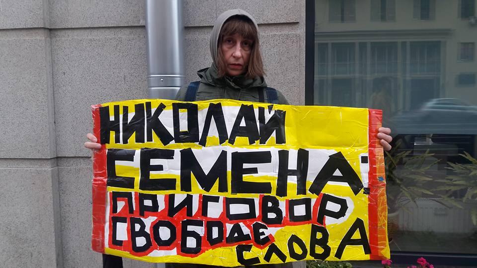 США призвалиРФ освободить Ильми Умерова