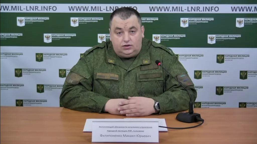 Михаил Филипоненко