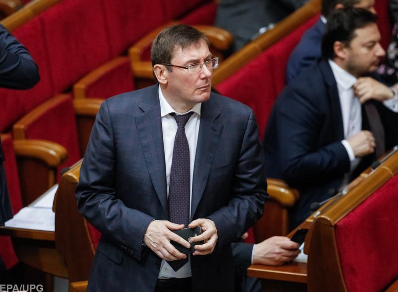 Четыре аспекта в работе Юрия Луценко, которые указывают на несоответствие должности