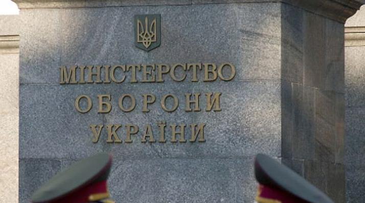 Играть на грани закона украинские чиновники привыкли