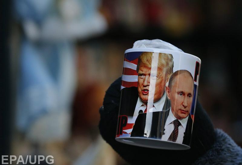 Пока нет оснований считать, что Трамп не будет проводить пропутинскую внешнюю политику в отношении Украины