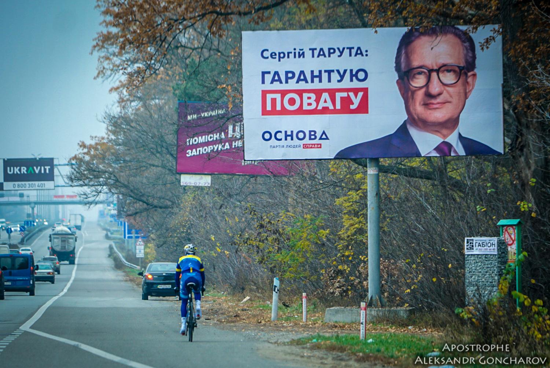 Президентская кампания на билбордах и ситилайтах идет полным ходом