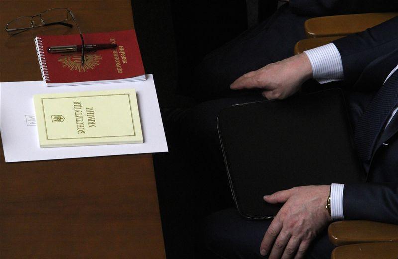 Как Украине построить правильный конституционный процесс