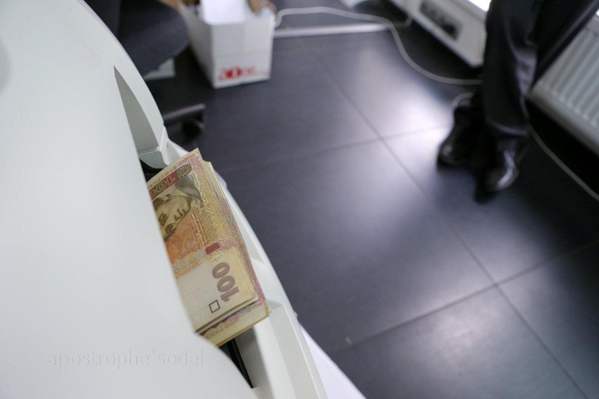 Готовится законопроект о запрете дробления депозитов, превышающих 200 тыс. грн