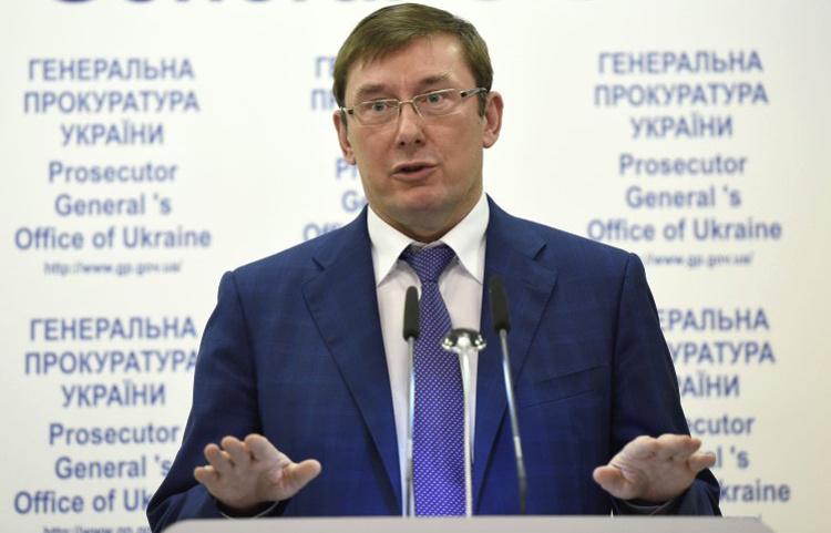 Юрий Луценко анонсировал масштабные преобразования в Генеральной прокуратуре
