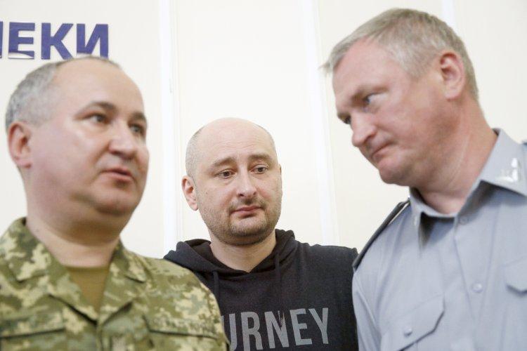 Экс-замглавы СБУ о громком деле и реакции России