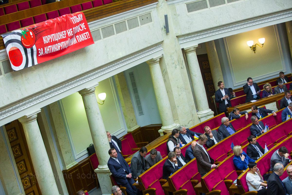 Парламент одобрил в первом чтении пакет антикоррупционных законопроектов
