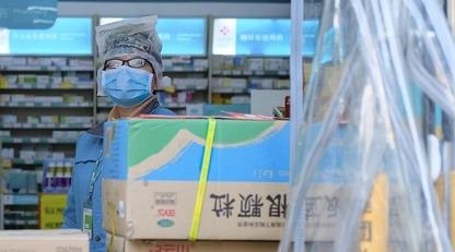 В Китае начали испытывать лекарства от коронавируса, но о прорыве говорить пока рано.