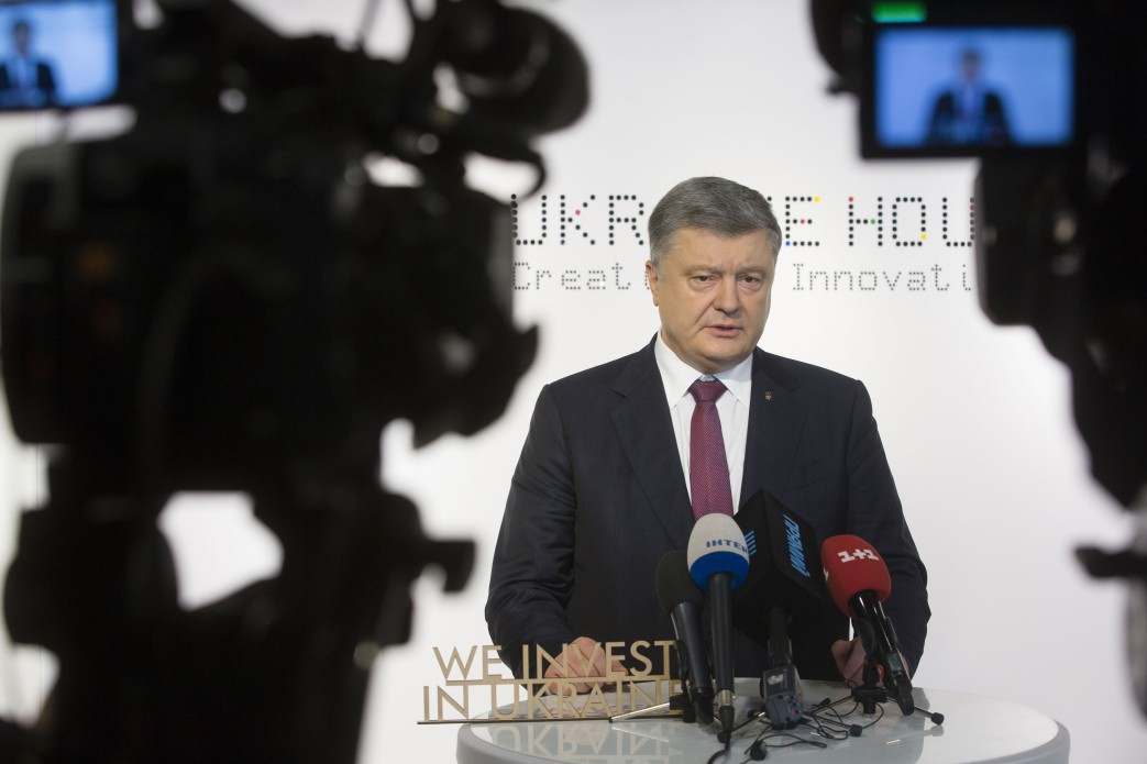 О поездке президента Украины в Давос и ее результатах
