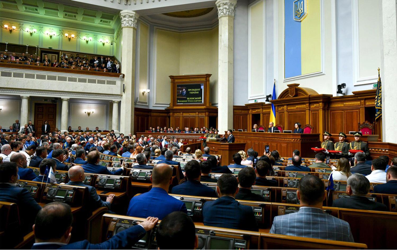 Готовы ли депутаты поддержать инициативы Зеленского