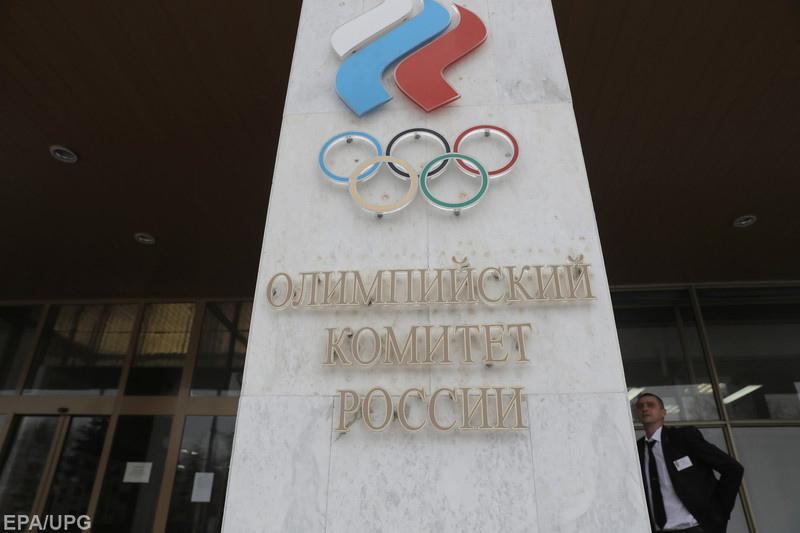 Рабинович о дисквалификации сборной России и ядерной угрозе имени Хоркиной