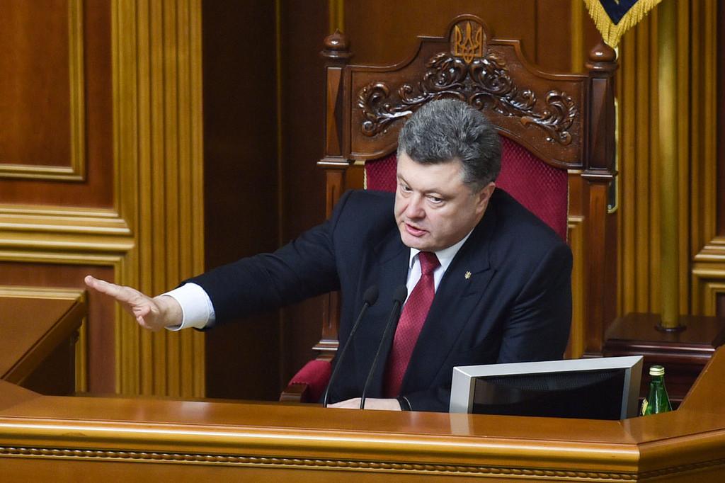 Парламент поддержал изменения в закон о госслужбе