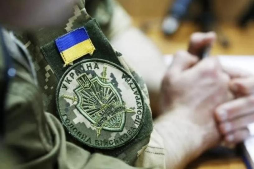 Существование военной прокуратуры в текущем виде входит в конфликт с Конституцией