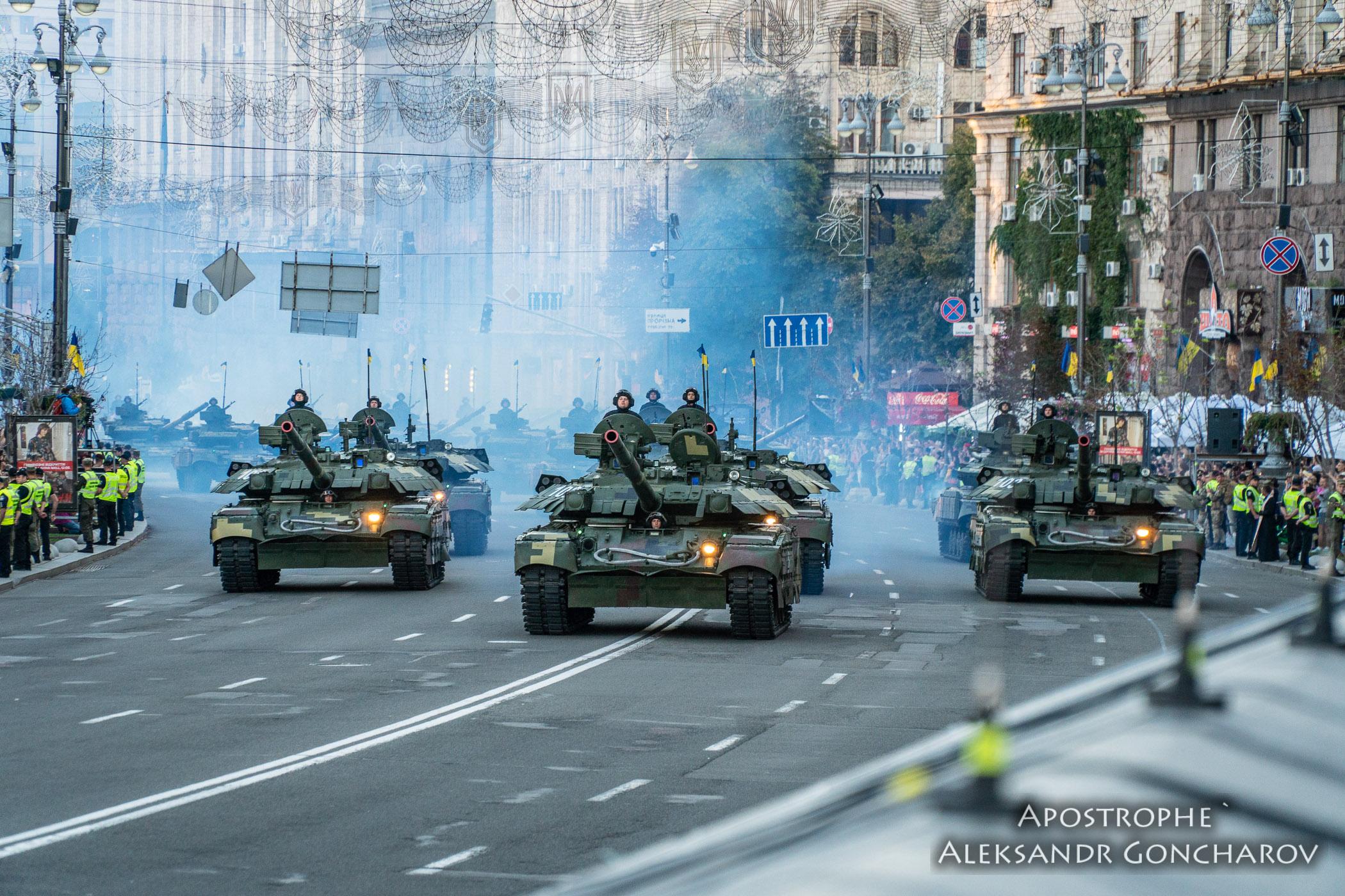 Вооруженные силы Украины продемонстрировали новые образцы оружия