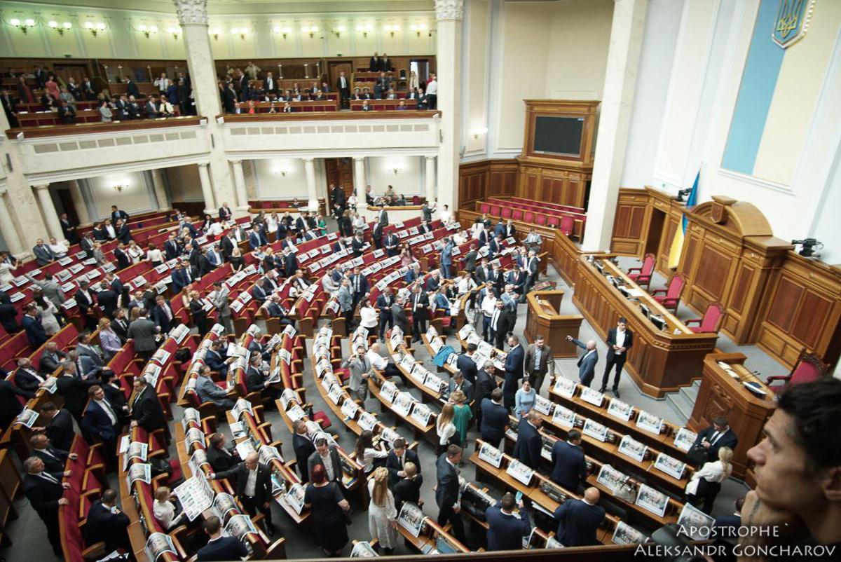 Партія влади хоче змінити режим роботи Верховної Ради