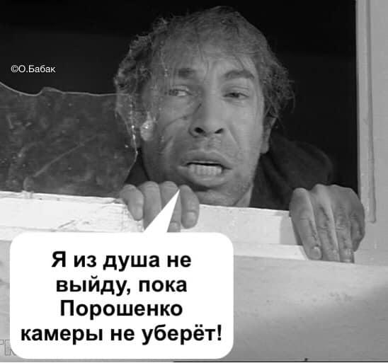https://apostrophe.ua/uploads/image/8a35f38436258a2ae2e1a271bc23556e.jpg