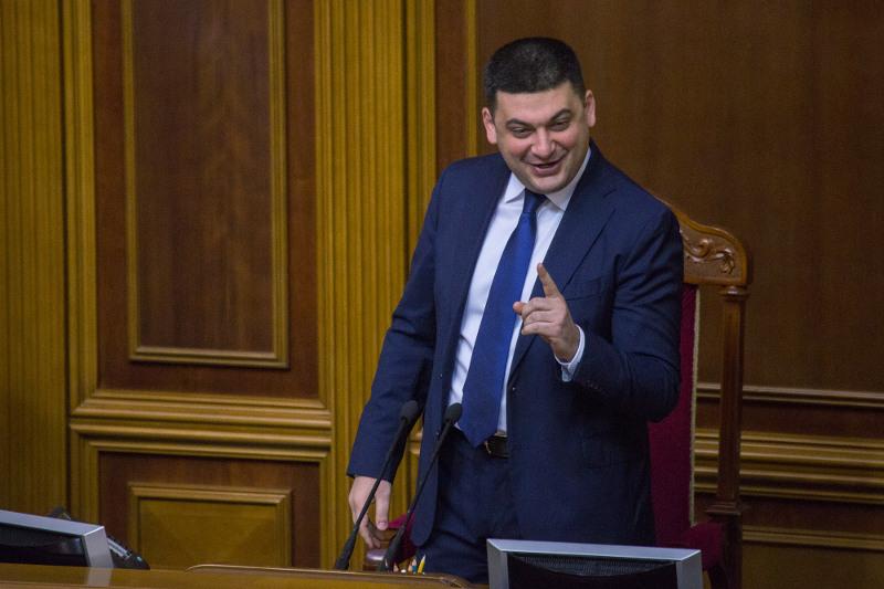 Спикер Верховной рады подвел итоги 100 дней работы парламента
