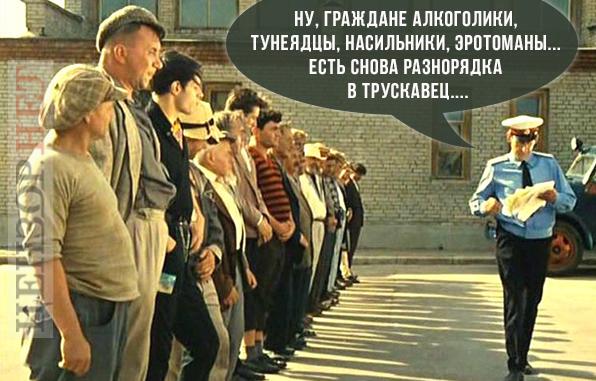 Через недостатнє фінансування планується масове закриття в'язниць і скорочення персоналу, - Малюська - Цензор.НЕТ 9903