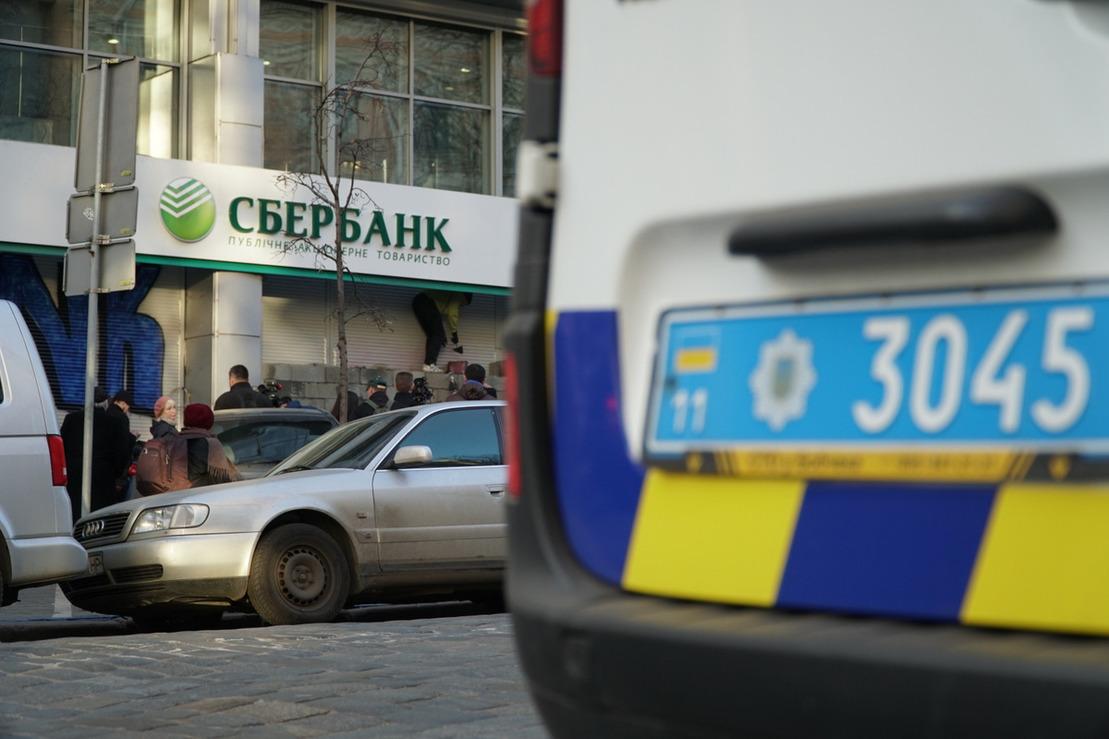Российские банки завели в Украину более $1 млрд. Это почти треть всех инвестиций в нашу страну в прошлом году