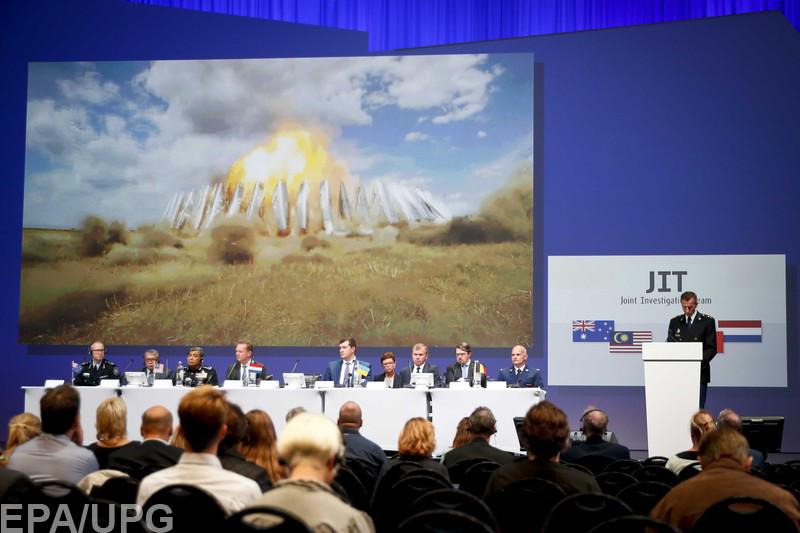 Чем грозят России новые итоги расследования катастрофы малайзийского самолета