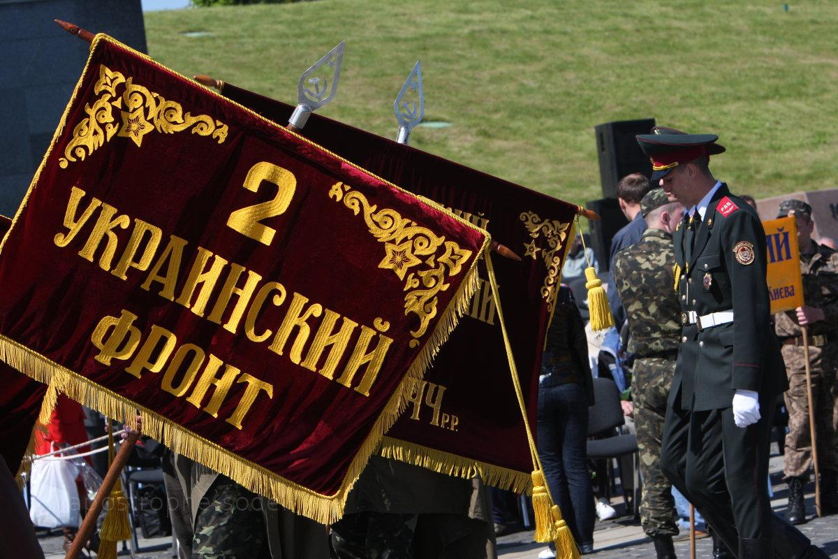 Историки предлагают ввести новые терминологию в честь празднования 70-летия освобождения Украины