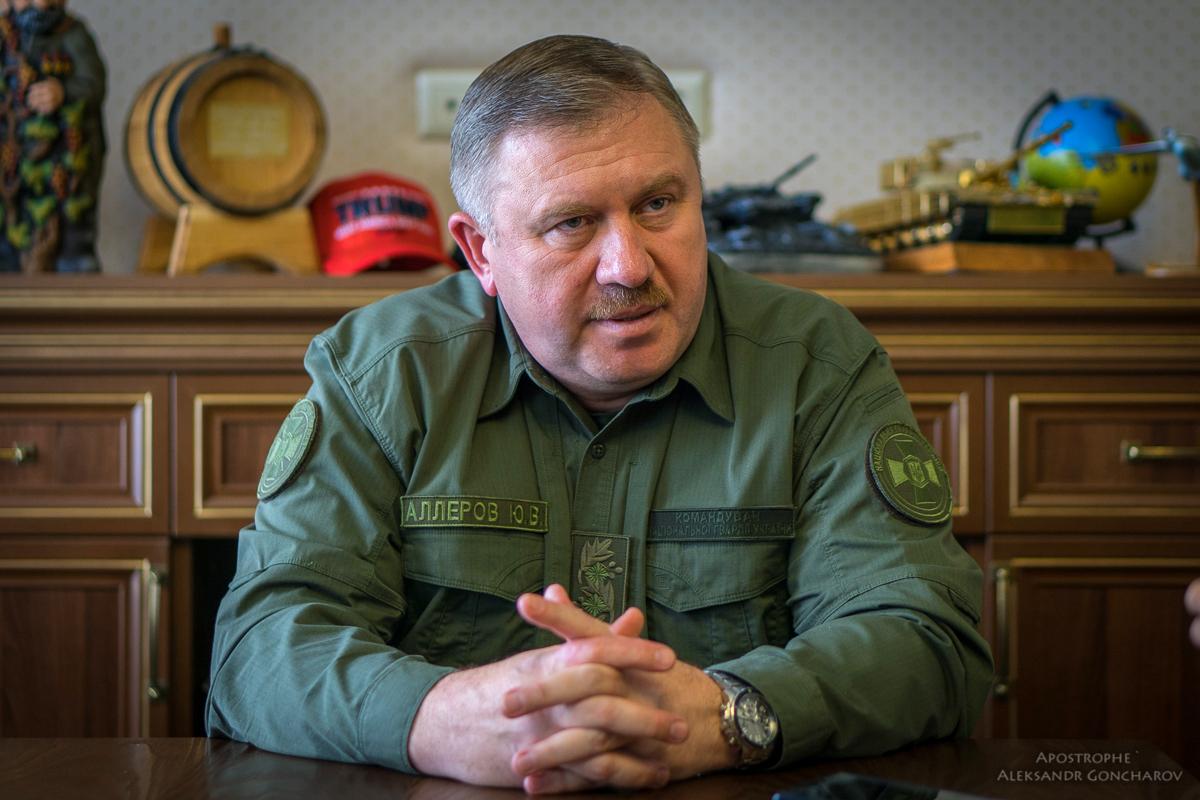 Генерал-лейтенант Юрий Аллеров о боях за Лисичанск, реформе НГУ и окончании войны