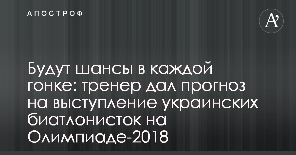 Экономика России в 2018 году: прогноз