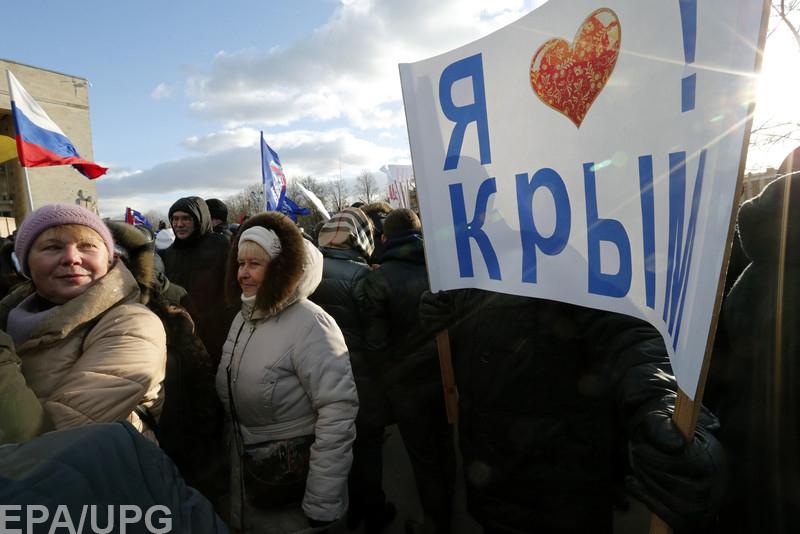 Российский журналист объяснил неожиданное решение Путина по Крыму