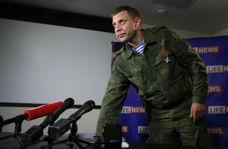 Что говорит Захарченко, то говорит Москва - это обозначение общей позиции кремлевского руководства