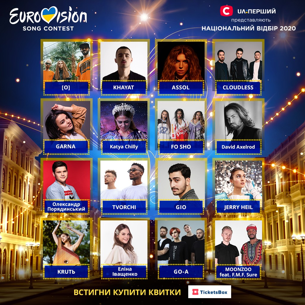 Стало известно, кто из артистов поборется за право представлять Украину на Евровидении-2020
