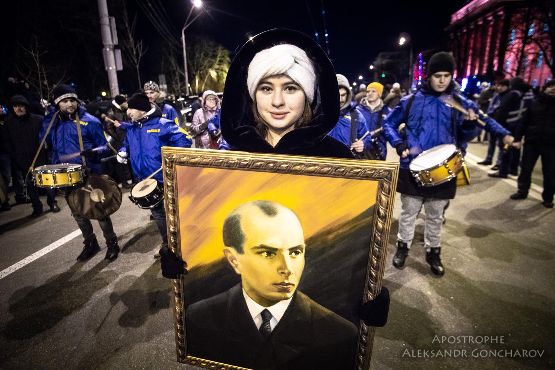 В центре столицы тысячи киевлян отметили день рождения лидера ОУН