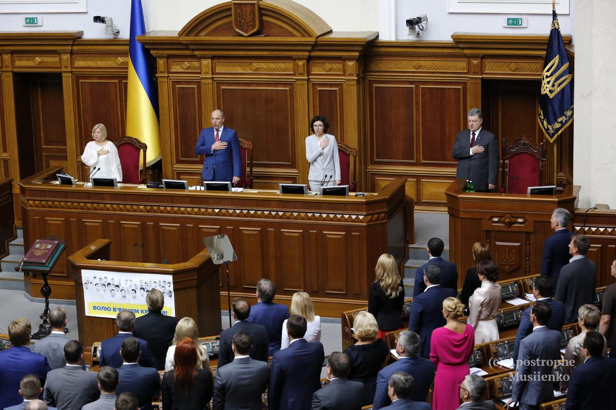 """Похоже, народные депутаты пока не совсем еще """"вернулись из отпуска"""""""