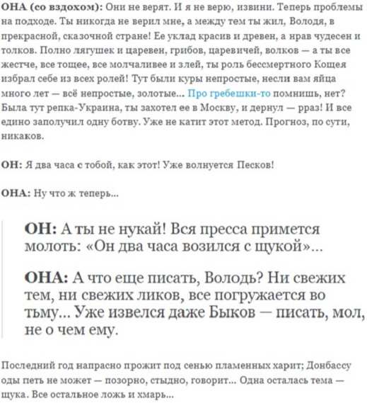 Известный расейский трубадур от юмором высказался объединение поводу охоты Путина возьми щуку