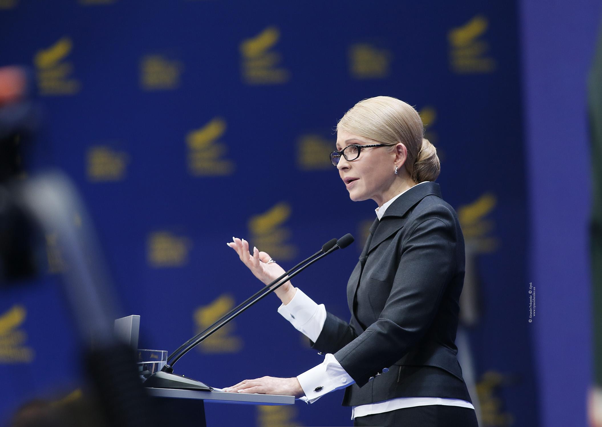 Будущий кандидат в президенты озвучила свое видение стратегии украинской безопасности