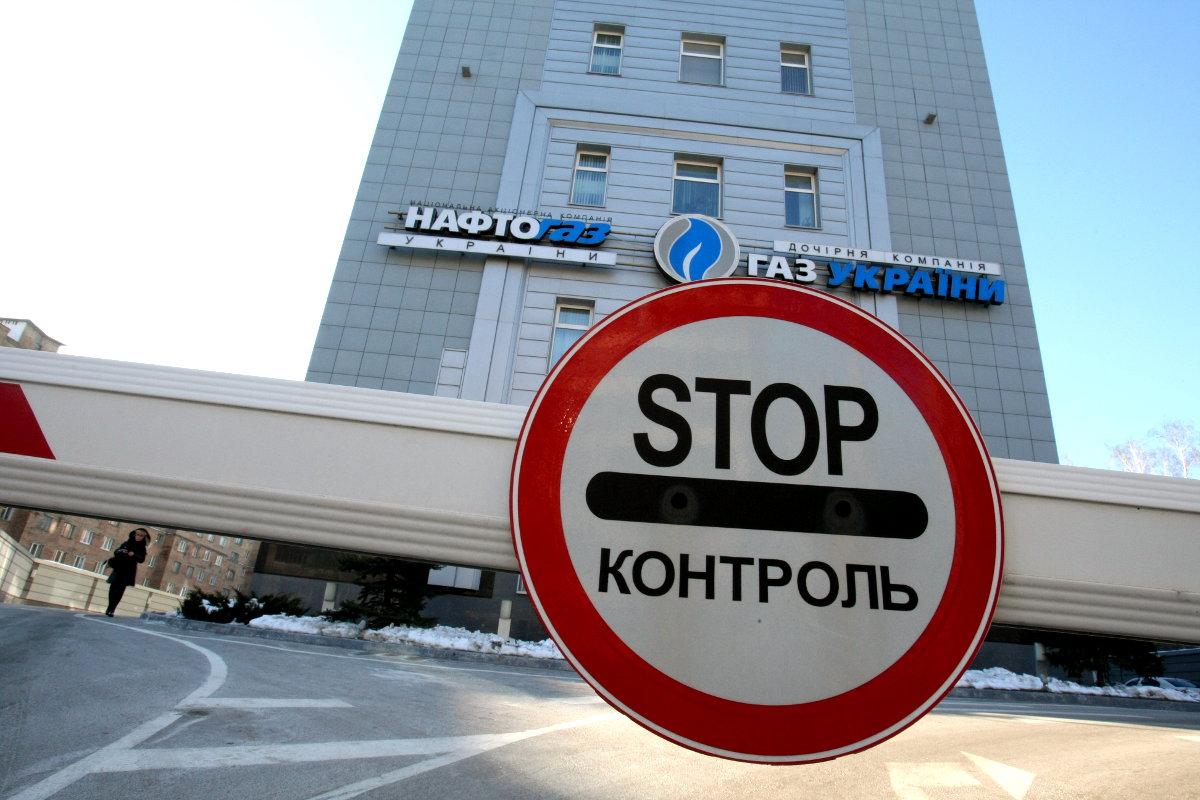 """ЕБРР требует реформирования """"Нафтогаза"""", угрожая не дать денег на закупку газа"""