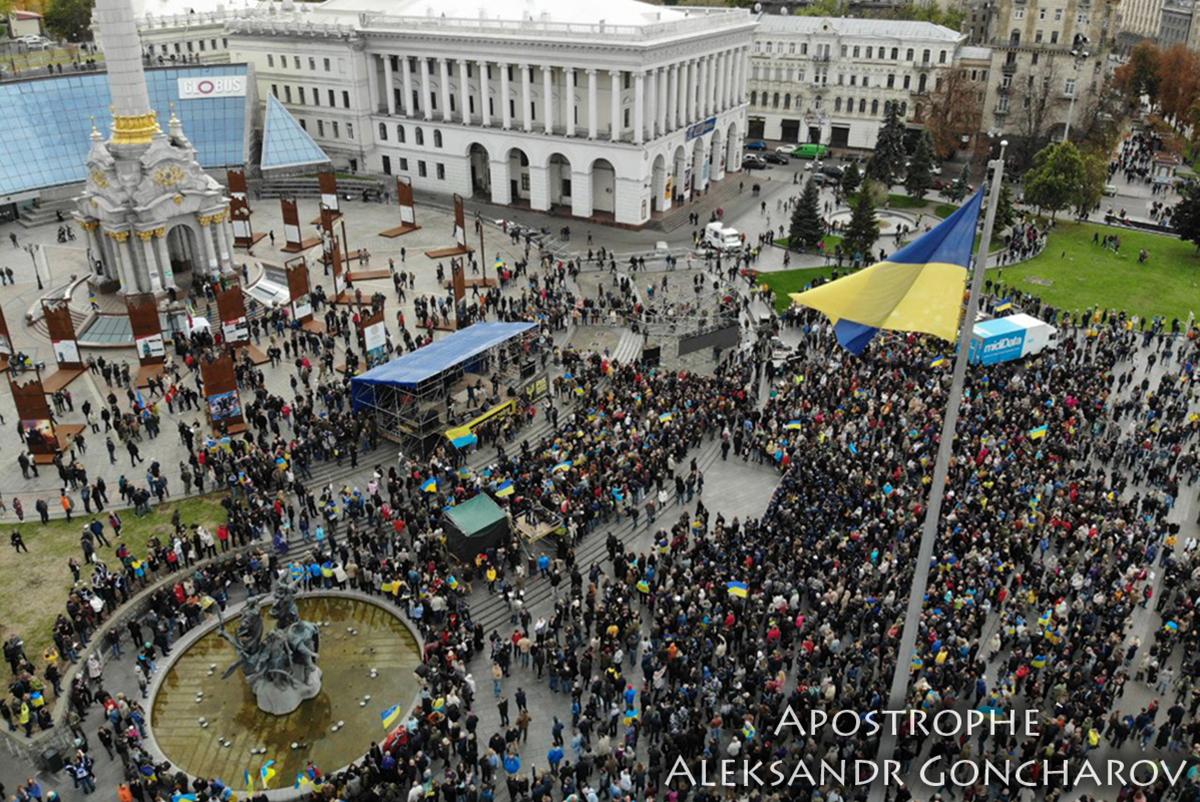 У четвер, 21 листопада, в центрі столиці заплановані масштабні акції протесту - чим це закінчиться?